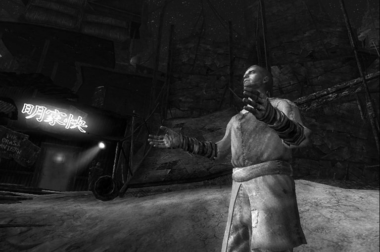 Fallout 3: The Power of Atom