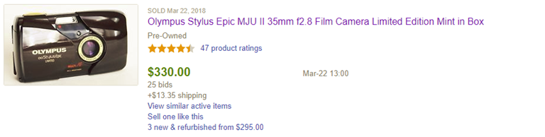 epic-limited-sold.png